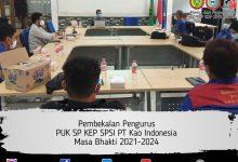 Photo of Pembekalan PUK SPKEP SPSI PT. Kao Indonesia