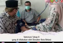 Photo of DISNAKER KOTA BEKASI FASILITASI VAKSINASI COVID-19